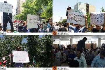 اعتراض سراسری دانشجویان برای ممانعت از تصویب FATF +تصاویر