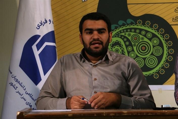 هدف اصلی تشکل ها تربیت و کادرسازی برای انقلاب اسلامی است.