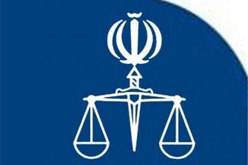 نامه انجمن اسلامی دانشجویان مستقل به ریاست دادگستری استان کهگیلویه و بویر احمد