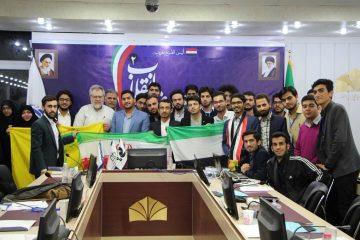 میزگرد دانشجویان جهان اسلام