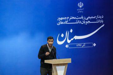 آقای روحانی! سفره مردم کوچکتر و قدرت خرید نصف شد/ برجام جوانمرگ شده اما هنوز از سر تابوتش بلند نشدهاید