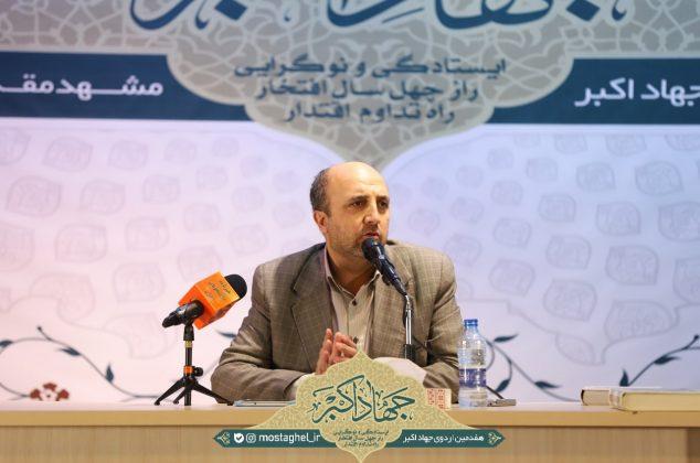 گزارش تصویری چهارمین روز از هفدهمین اردوی آموزشی-تشکیلاتی جهاد اکبر