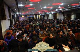 برگزاری همایش بین المللی جبهه مقاومت علیه استکبار + گزارش تصویری