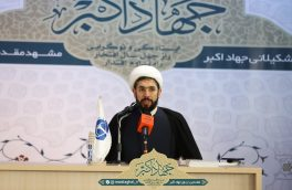 حضور حجت الاسلام والمسلمین رستمی نماینده مقام معظم رهبری در دانشگاه ها