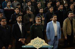 همایش ملی مثبت چهل در هفدهمین اردوی آموزشی-تشکیلاتی جهاد اکبر + گزارش تصویری