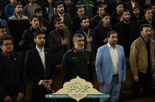 گزارش تصویری همایش ملی مثبت چهل در جهاد اکبر هفدهم