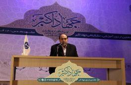 گزارش تصویری هفتمین روز از هفدهمین اردوی آموزشی-تشکیلاتی جهاد اکبر