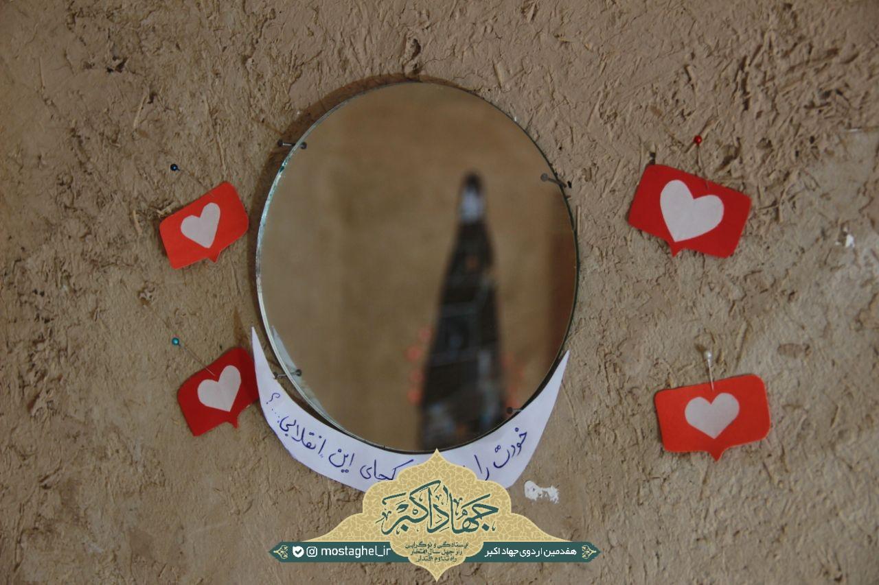نمایشگاه بانوی آب در اردوی آموزشی-تشکیلاتی جهاد اکبر برگزار شد+گزارش تصویری
