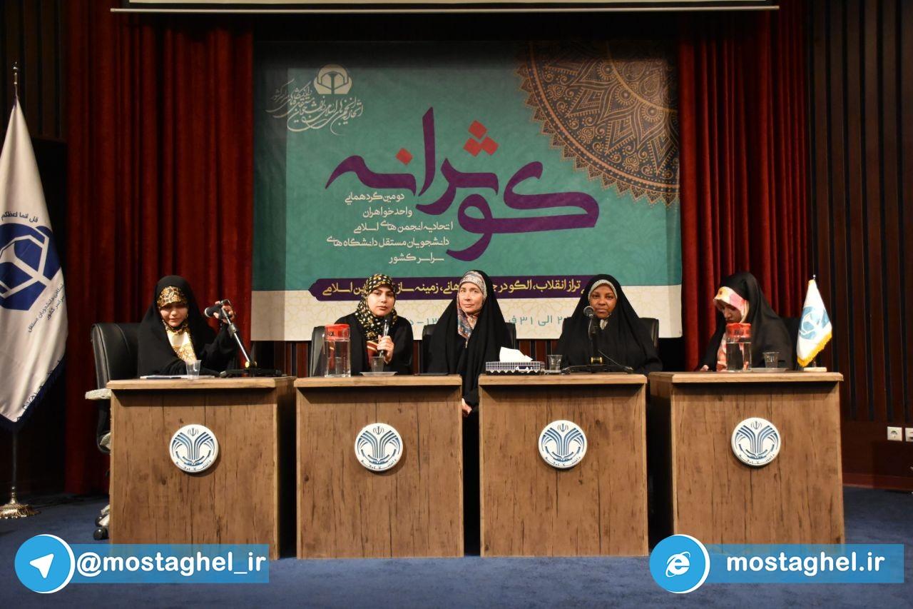 در عرصه جنگ نرم هدف اصلی زنان هستند/ مشکل اصلی آمریکاییها نفرت از ایران است