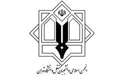 فضای فرهنگی دانشگاه تهران شرایط مناسبی ندارد/ مسئولین متولی امور فرهنگی دانشگاه باید نسبت به اقدامات و سیاستگذاریهای خود توضیح دهند