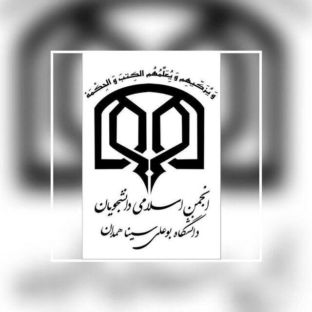 راهپیمایی روز جهانی قدس نه بزرگ جهان اسلام به معامله قرن