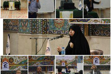 برگزاری چهاردهمین دوره آموزشی تشکیلاتی جهاد اکبر انجمن اسلامی دانشجویان دانشگاه ارومیه+گزارش گزارش تصویری