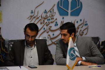 جشن بیست سالگی اتحادیه انجمنهای اسلامی دانشجویان مستقل همزمان با ایام ۱۳ آبان برگزار میشود