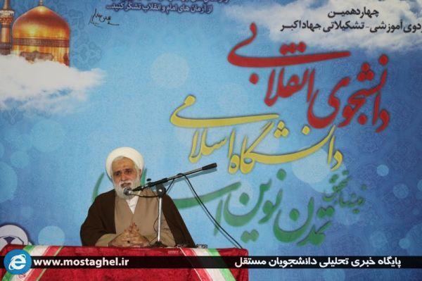 سخنرانی حجت الاسلام محمدیان در مراسم افتتاحیه «جهاد اکبر ۱۴»