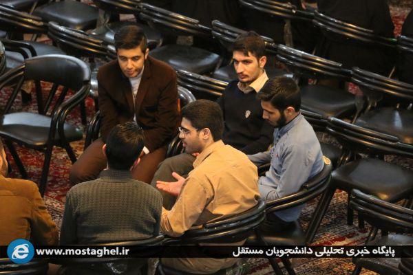 جلسه اعضای دفاتر انجمن ها با اعضای شورای مرکزی اتحادیه