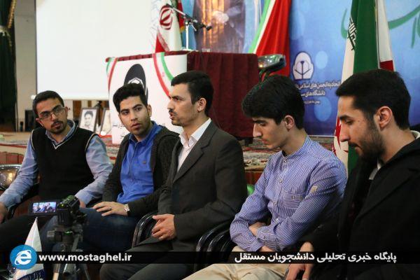 جلسه اعضای شورای مرکزی اتحادیه با اعضای دفاتر انجمن های گروه دوم