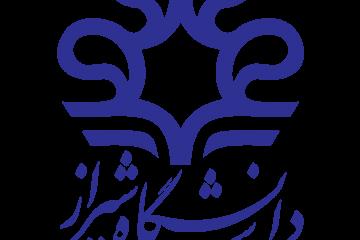 تاسیس واحد بین الملل انجمن اسلامی دانشجویان دانشگاه شیراز