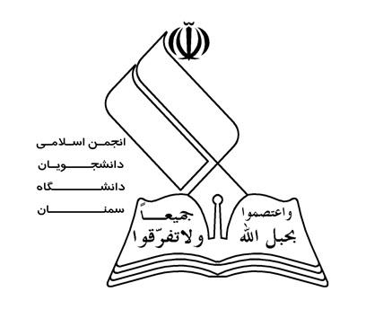 تلاش جریان دانشجویی در صدور حکم مهدی هاشمی باعث شد قوه قضاییه از زیر فشار لابیهای قدرت خارج شود