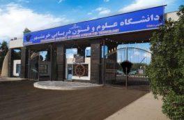 رضا باغجری دبیر انجمن اسلامی علوم و فنون دریایی خرمشهر شد