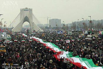 سی و نه سالگی انقلاب اسلامی ایران