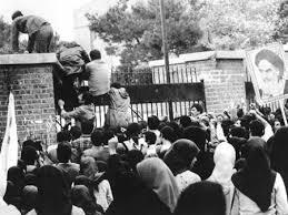 بیانیه انجمن اسلامی دانشجویان دانشگاه ارومیه به مناسبت ۱۳آبان روز جهانی استکبار ستیزی