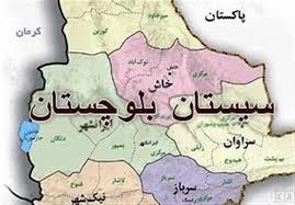 فرهنگ غنی و ریشه دار سیستانی و بلوچستانی پشت نقاب محرومیت پنهان بماند.