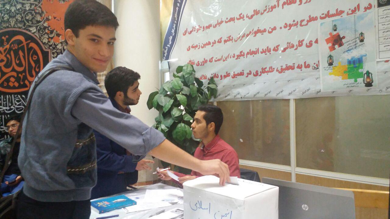 انتخابات شورا مرکزی دانشکده های دانشگاه شاهد برگزار شد