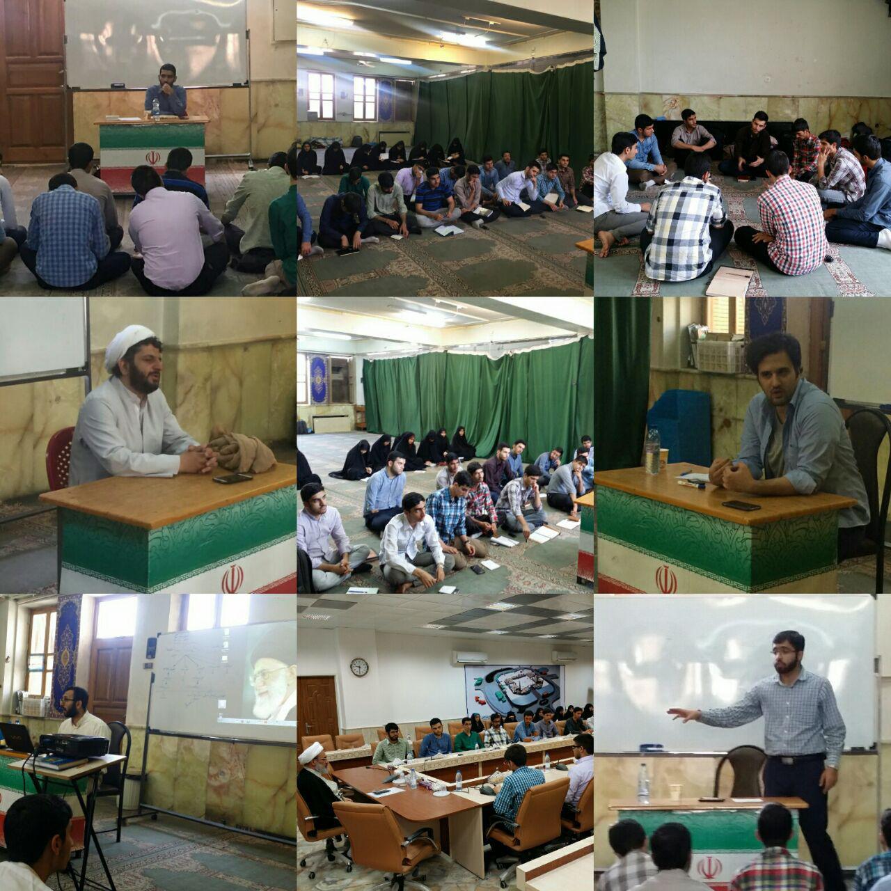 اردوی آموزشی تشکیلاتی «نگاه نو» برگزار شد