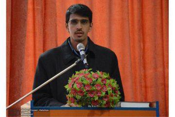 از تاکید بر رفع محرومیتها در سیستان و بلوچستان تا انتقاد از تلاش فتنهگران جهت نفوذ در دانشگاهها
