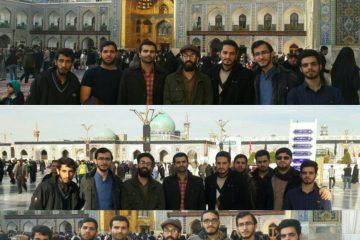 برگزاری اردوی آموزشی-تشکیلاتی مشهد مقدس واحد برادران انجمن اسلامی دانشجویان دانشگاه مازندران