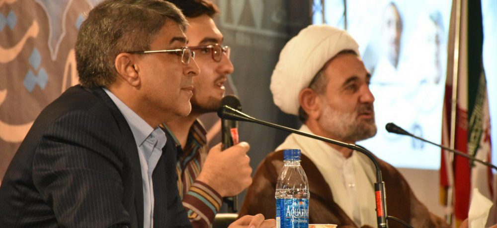 گزیده ی نشست سالانه اتحادیه انجمن های اسلامی مستقل در دانشگاه علامه