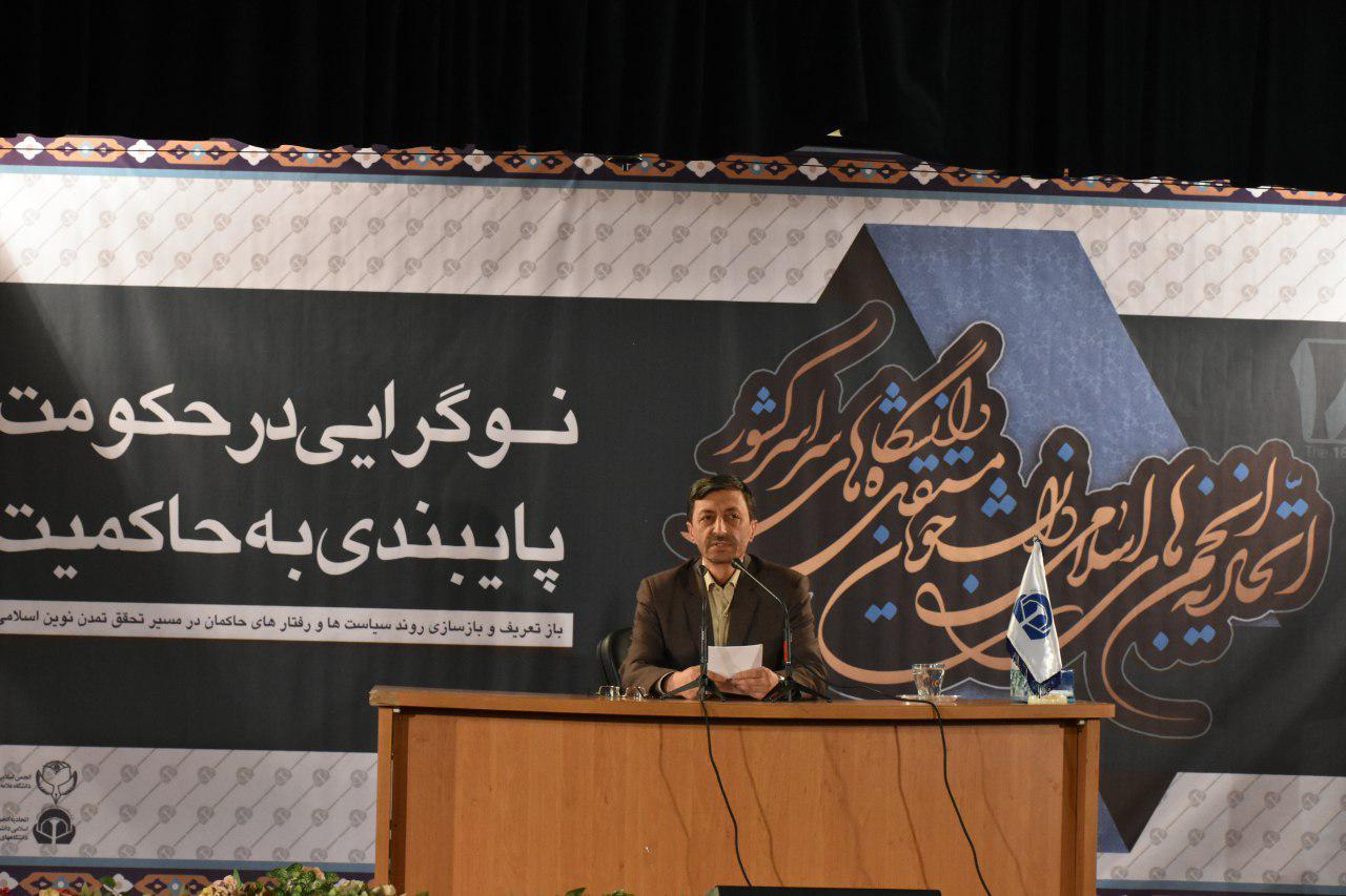 سعه صدر بالاترین خصلت یک دولتمرد در نظام اسلامی است/ در ساز اختلاف ندمیم