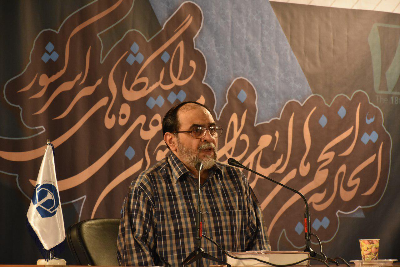 انقلاب اسلامی برای تامین حقوق بشر و آزادی تمام بشریت بنا شده است