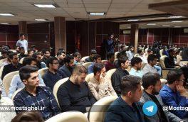 نشست شورای عمومی و کمیسیون های اتحادیه انجمنهای اسلامی دانشجویان مستقل برگزار شد