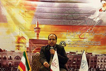 ندانستن تاریخچه ی تشکیل انجمن اسلامی در مواردی باعث پشیمانی فعالیت فرد در تشکیلات می شود.