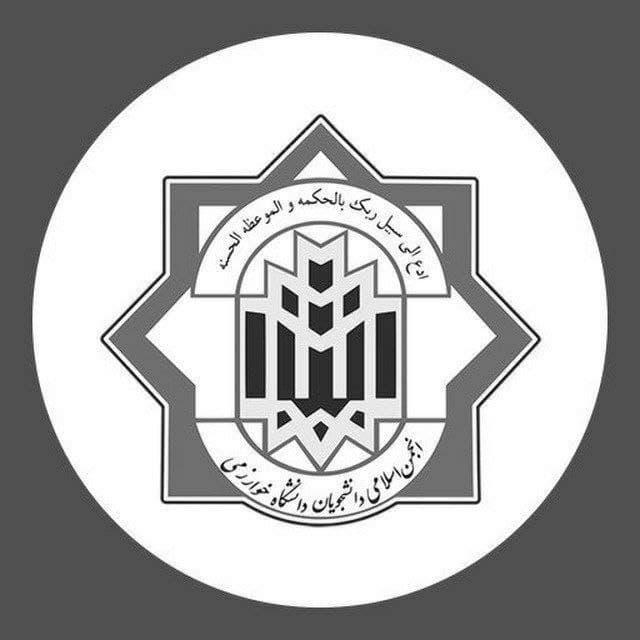 حسین قنواتی دبیر انجمن دانشگاه خوارزمی شد