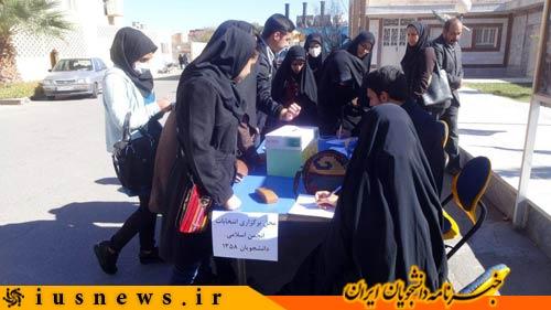 دهمرده دبیر انجمن اسلامی دانشجویان دانشگاه سیستان و بلوچستان شد