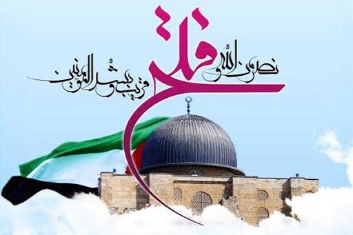 فلسطین از همان اول انقلاب مسئله اول ایران بوده و خواهد بود.